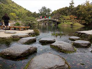 Garden Japan on